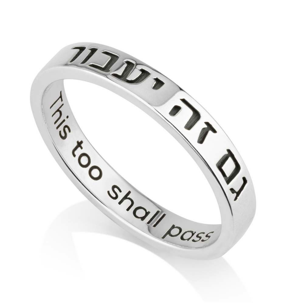This-Too-Shall-Pass-925-Sterling-Silver-Ring-460R-1029-SL__79190.1517960250